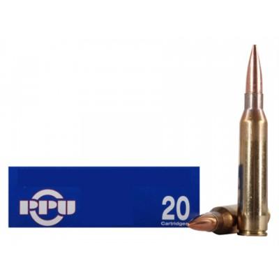 Prvi Partizan 7mm-08 REM  PSP 140Grn Rifle Ammunition (100 PACK) (A400)